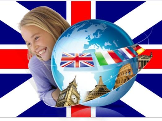 Английский и другие иностранные языки.