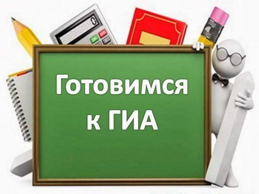 Новые модели устного компонента ГИА по русскому языку