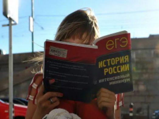 Всероссийские проверочные работы по истории