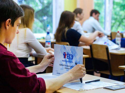 Участники ЕГЭ стали выбирать больше предметов