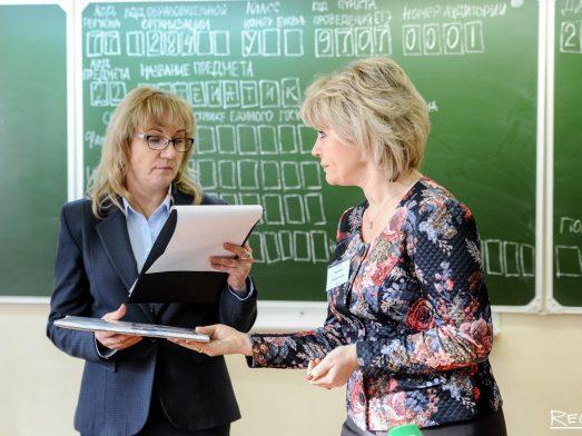 Компенсация учителям за ЕГЭ и ОГЭ