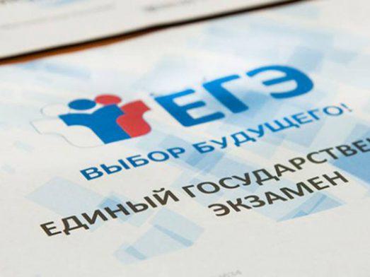 ФИПИ обнародовал проекты КИМ для ЕГЭ-2019