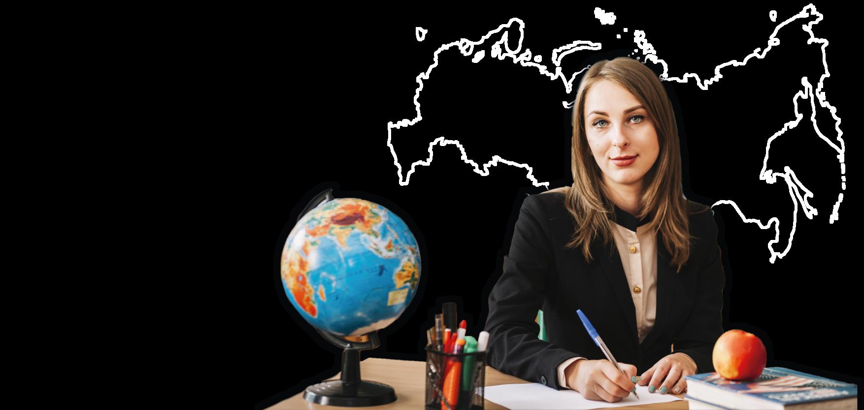 Интенсивные курсы ЕГЭ и ОГЭ по географии в Москве