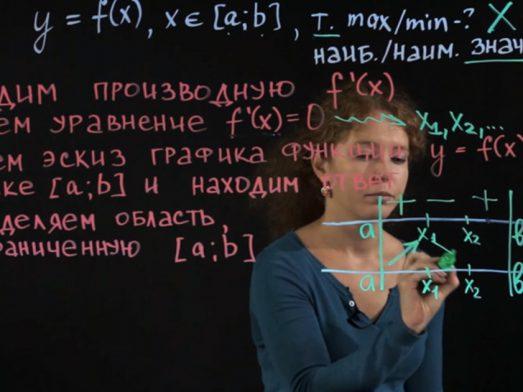 Яндекс поможет школьникам готовиться к ЕГЭ