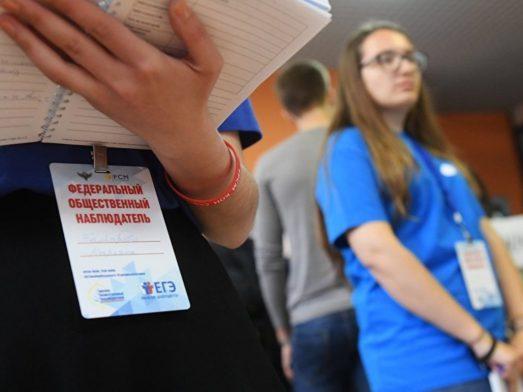 Рособрнадзор судится с учителем года из-за утечки заданий с ЕГЭ 2018