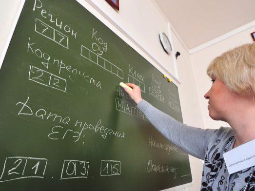 Что думают о ЕГЭ школьные учителя