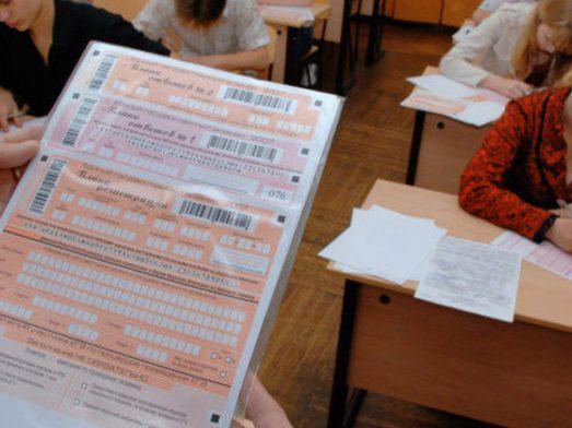 Что ожидает школьников на ЕГЭ 2019