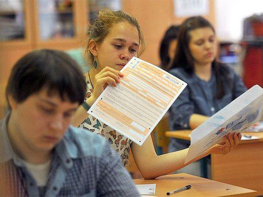 Сочинение ЕГЭ 2019 русский язык: ищем проблему
