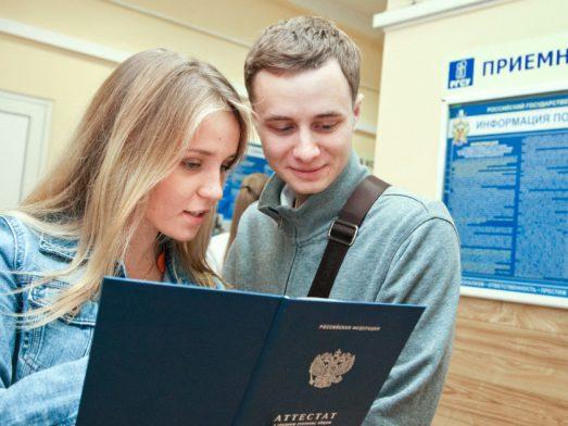 Куда поступить с ЕГЭ по русскому и математике?
