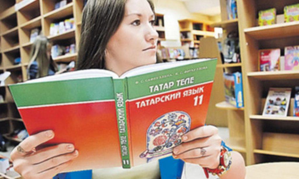 ЕГЭ по региональным языкам: мечты и реальность