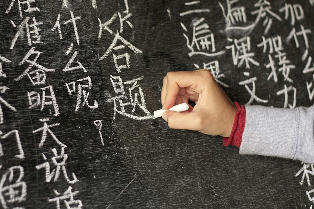 Участникам ЕГЭ по китайскому будут меньше читать, а также напишут письмо другу