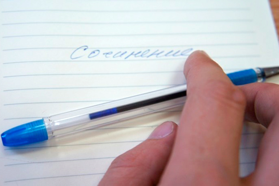 Оценивание сочинения ЕГЭ по русскому языку 2020 (часть 1)