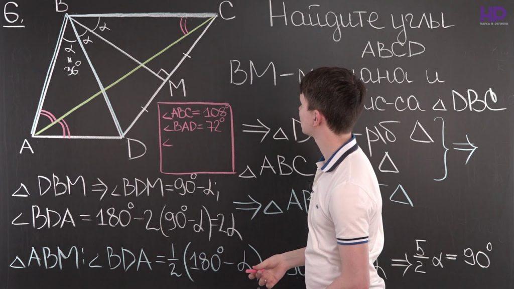 ЕГЭ по математике 2019: результаты улучшились, но с геометрией по-прежнему проблемы