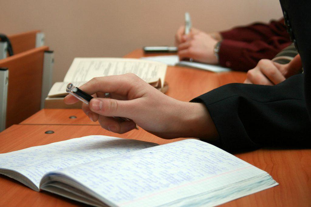 Оценивание сочинения ЕГЭ по русскому языку 2020 (часть 4)