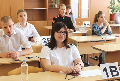 Русский язык и обществознание – лидеры среди дисциплин на ЕГЭ-2020