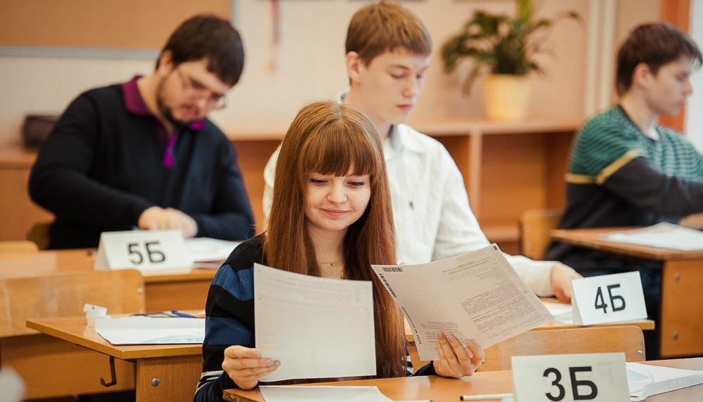 Что ждет девятиклассников в 2020/2021 учебном году?