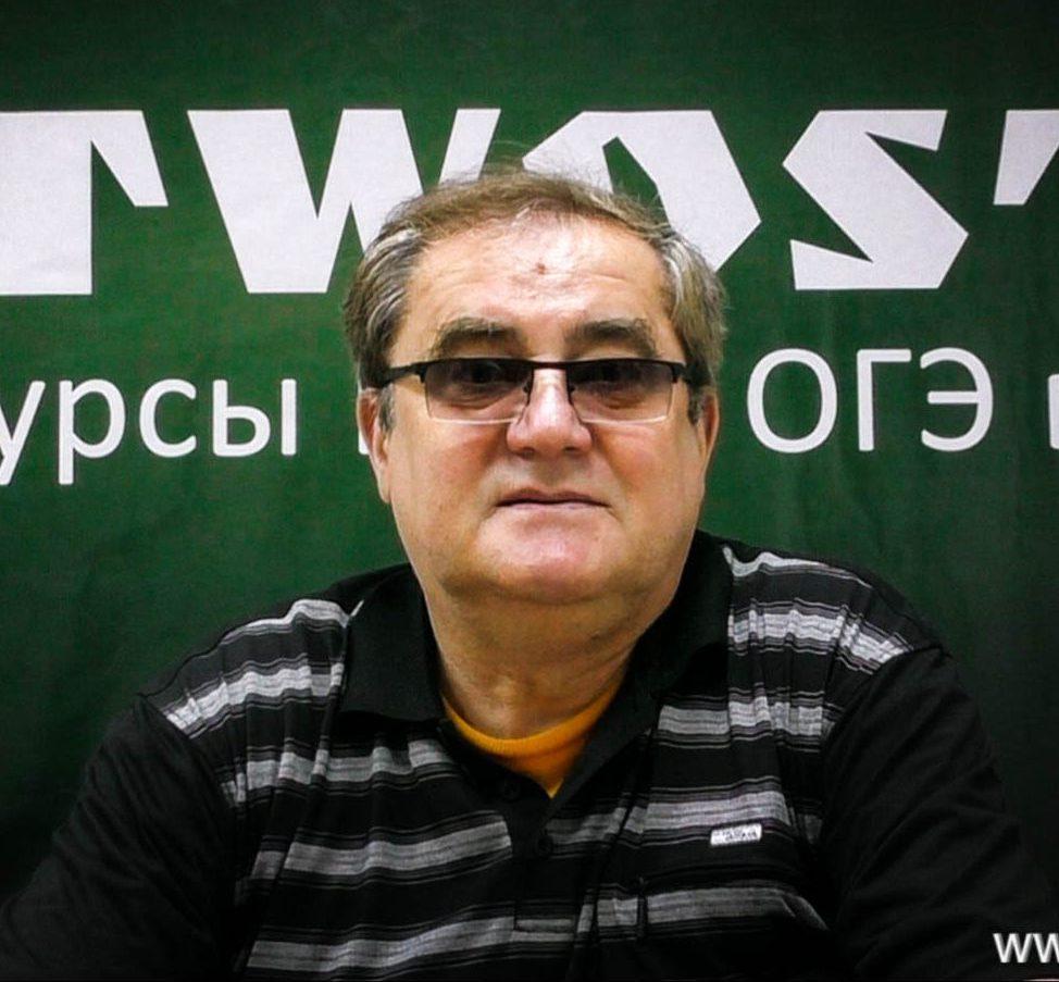 Аркадий Игоревич