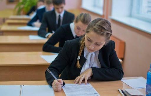 Эффективные курсы ОГЭ в Москве