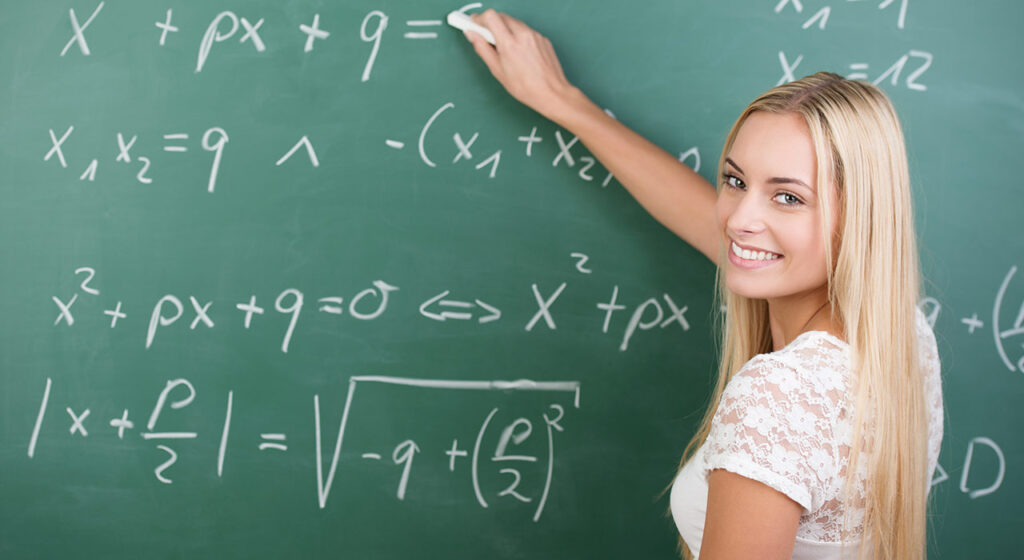Онлайн курсы подготовки к ЕГЭ по математике профильного уровня