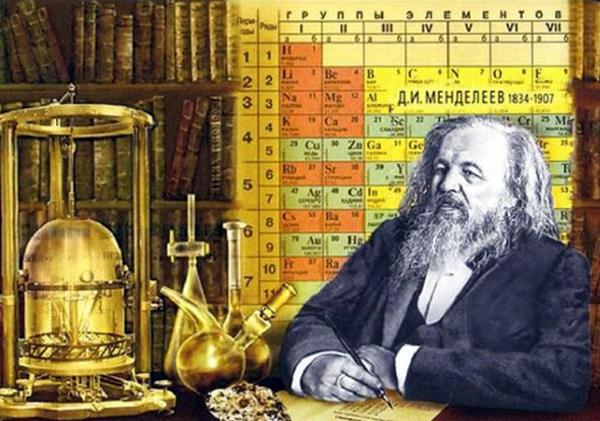 Химия ЕГЭ: как подготовиться в 2021 году