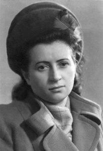 Великие женщины 20 века