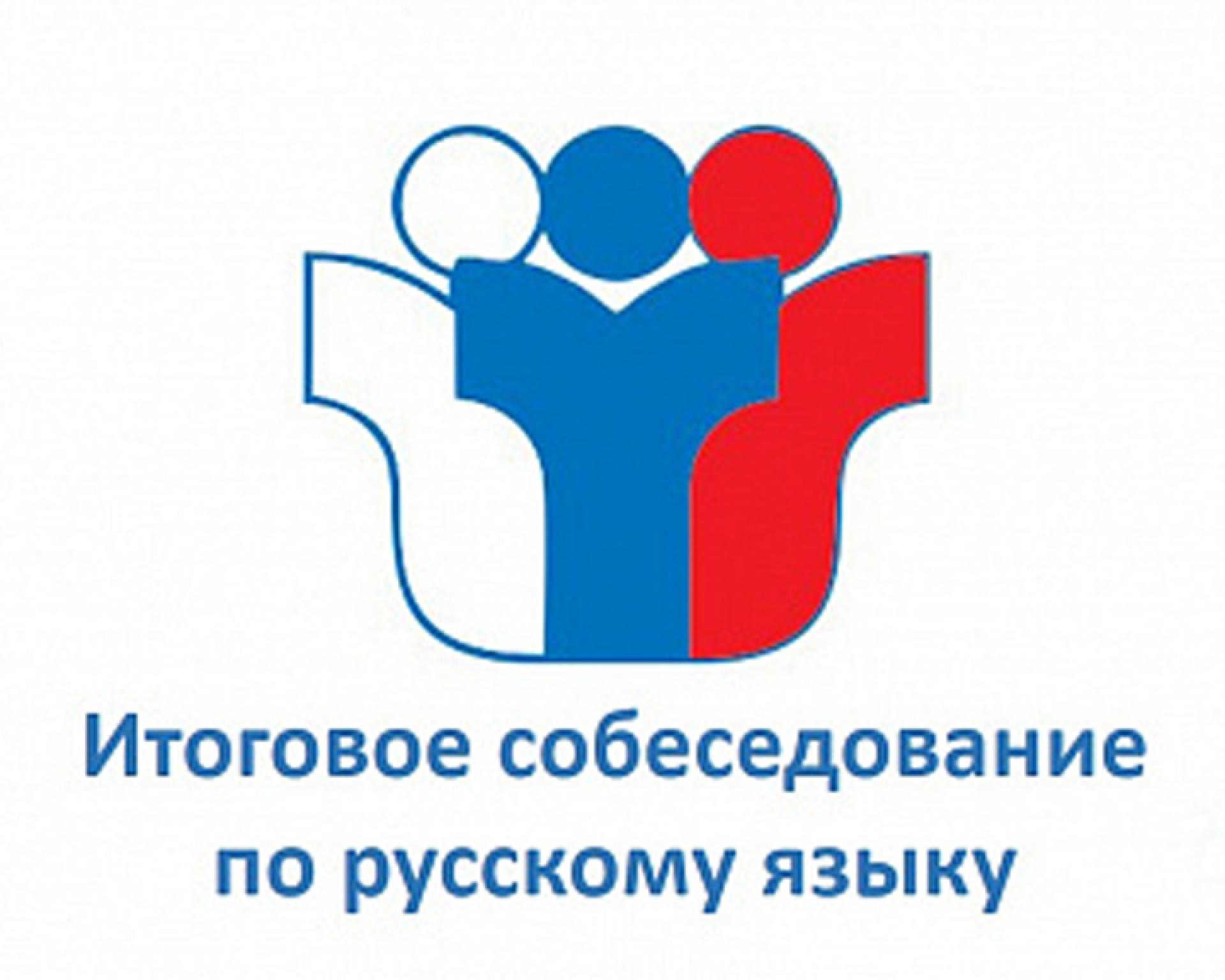Устная часть ОГЭ по русскому языку — как готовиться?